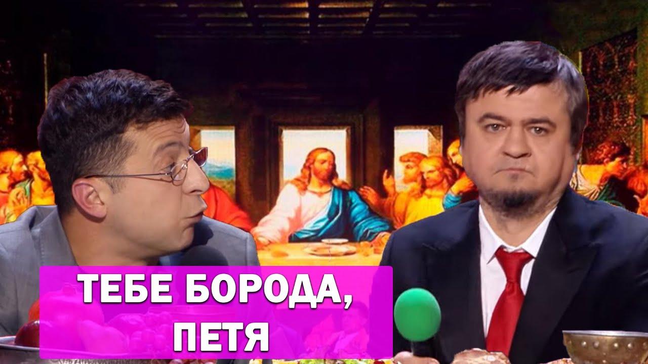 Этот номер нокаутировал зал - Коломойский запугал Порошенко