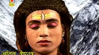 Shiv Mahima | PakshPrajapati Aur Shivji | Popular Rajasthani Shiv Bhajan