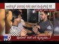 Actor Duniya Vijay Arrested: Attack On Maruthi Caught On Mobile Camera At Ambedkar Bhavan