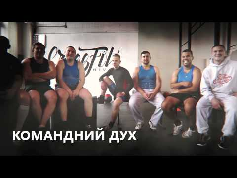 Motivation / Invitation Rugby Club Rivne