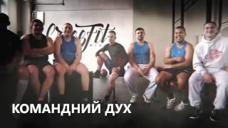 Motivation / Invitation Rugby Club Rivne