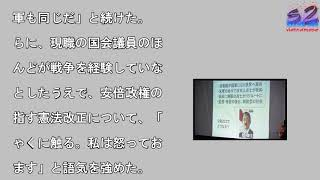 【憲法記念日】群馬でヒトラーを模した安倍晋三首相のコラージュ画像が...