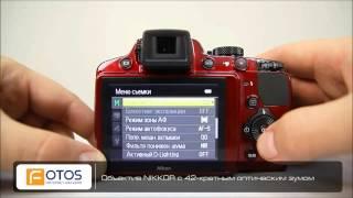 Фотоаппарат Nikon Coolpix P510. Купить цифровой фотоаппарат Никон Кулпикс.(, 2014-01-16T05:32:45.000Z)