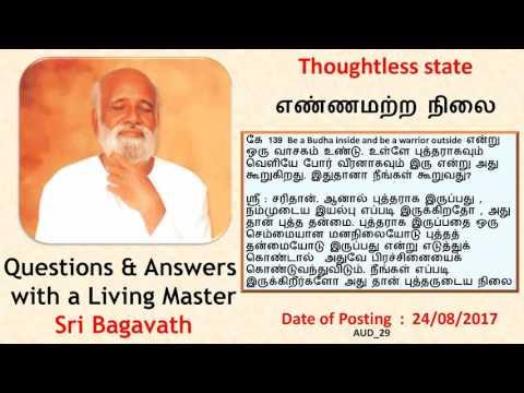 240817 எண்ணமற்ற நிலை Thoughtless state - Q&A Sri Bagavath Tamil