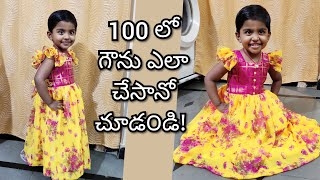 Kids Frock Cutting And Stitching In Telugu//  Low Price Frock// 100 rs Tho Own Designing