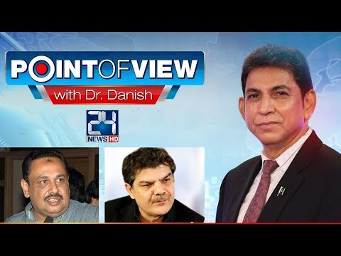 Point Of View - 15 January 2018 - 24 News HD