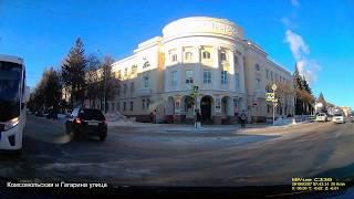 Поездка по Комсомольской и Гагарина улицам