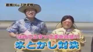 японские забавы   18+ в некоторых странах 21+