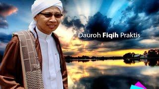 Ketentuan Mandi Besar dan Sholat Wajib | Buya Yahya | Fiqih Praktis :Part 4 | 29 Februari 2016