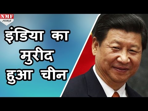 South China Sea पर INDIA के neutral रखने पर खुश Chinese MEDIA