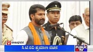 Ct Ravi Takes Oath As Minister In Yeddyurappaand39s Cabinet