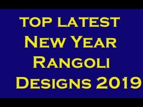Latest Happy New Year Muggulu Designs 2019 | Rangoli designs 2019 | Latest kolam dsigns 2019