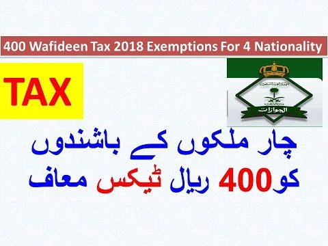 Saudi Wafdeen Tax 2018 Exemptions For Four Nationality Include Burma Urdu Hindi