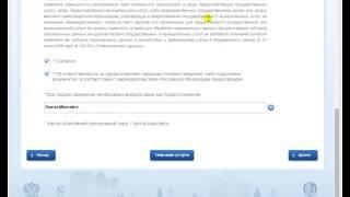 видео Паспорт гражданина РФ: замена в 20 и 45 лет, как получить и восстановить в 2017 году