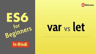ES6 for Beginners   var, let and scope (in Hindi)