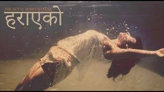Haraeko - The Act Ft. Rohit Shakya   New Nepali Rock Pop Song 2017 (MUST WATCH)