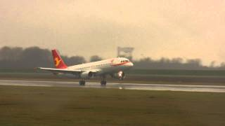 A320-214 Tianjin Airlines landing in XFW