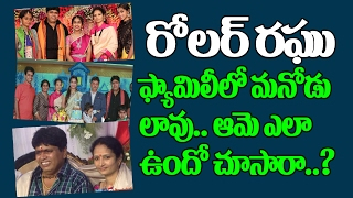 JABARDASTH Roller Raghu Family Photos | Latest Images | Unseen Pics | Top Telugu TV