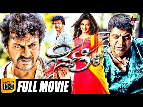 Belli || Kannada HD Movie || Dr.Shivarajkumar || Krithi Kara