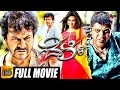 Kannada New Movies | Kannada New Full Films | Kannada New Movies Full Hd video