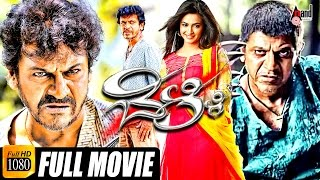 Gambar cover Belli – ಬೆಳ್ಳಿ  | Kannada Full HD Movie | Shivarajkumar, Krithi Karabanda | New Kannada Movie
