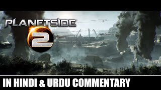 "11/04/2018 | Planetside 2 ""PC"" Game Play 
