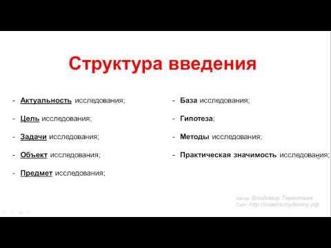 Базы данных и системы управления базами данных - реферат