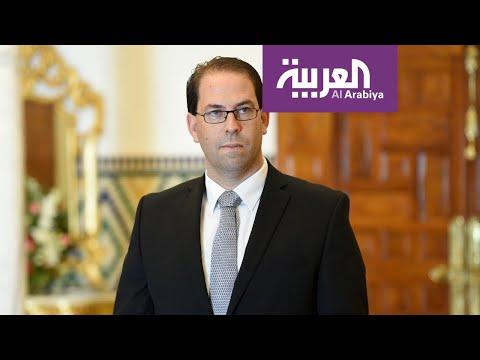 رئيس الوزراء التونسي يفوض صلاحياته لوزير تطوير القطاع العام في خطوة مفاجئة  - نشر قبل 6 ساعة