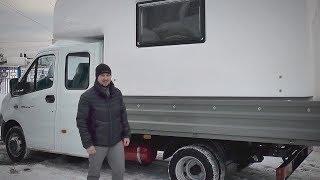 Автодом на базе ГАЗели Next