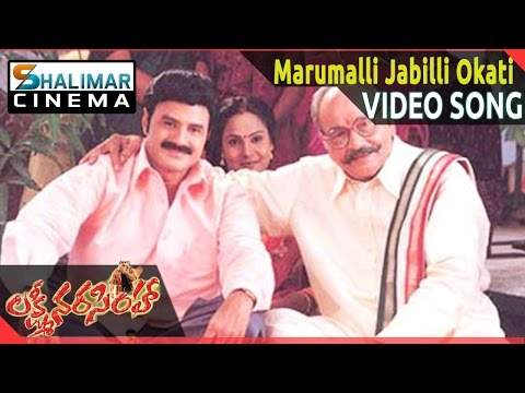 Lakshmi Narasimha Movie || Marumalli Jabilli Video Song ll Bala Krishna, Aasin || Shalimarcinema