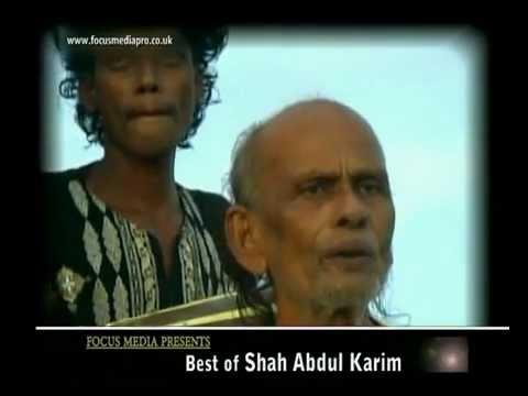 Shah abdul Karim Song, bangla song,b,baria,sorail, lovely
