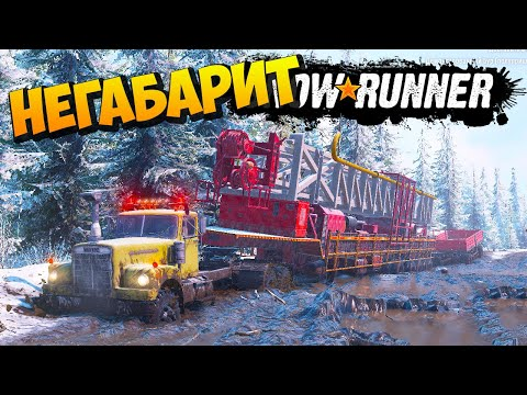 SnowRunner 2020 - Негабарит, Прицеп и Без Лебедки. Возможно? (SpinTires, MudRunner) Аляска #3