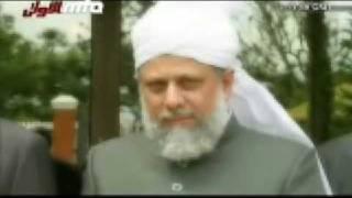Poem - His Holiness Hadhrat Mirza Masroor Ahmad