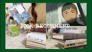 제크로그 | 책 추천,…