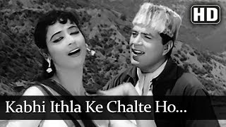 Kabhi Ithla Ke Chalte Ho (HD) - Aap Ki Parchhaiyan Song - Dharmendra - Supriya Choudhury