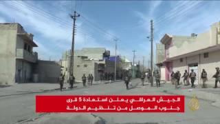 قلق أممي على المدنيين غرب الموصل