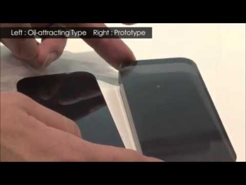 Toray Self Repair Screen Protector - Tamico Bell