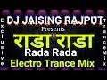RADA RADA(राडा राडा)-ELECTRO TRANCE MIX BY DJ JAISING RAJPUT IN THE MAX;SAGARWADI