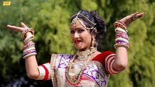 Indra Dhavsi Loor Fagan 2019 Nutan Gehlot Fagan Song Rajasthani DJ Song 2019
