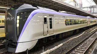 E353系 新宿駅回送電車発車[電笛あり]