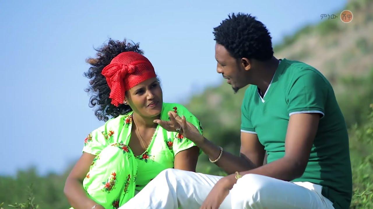 Ethiopian Music : Gosaa Wasanauu (Ya Kullee) - New Ethiopian Music 2019(Official Video)