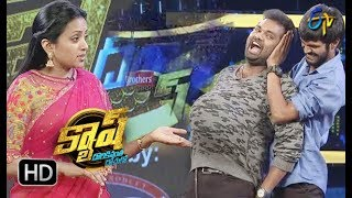 Cash | 24th  March 2018   | Full Episode | ETV Telugu