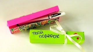 Оригами из бумаги | Мини пенал для ручек | Как сделать коробочку  для подарка