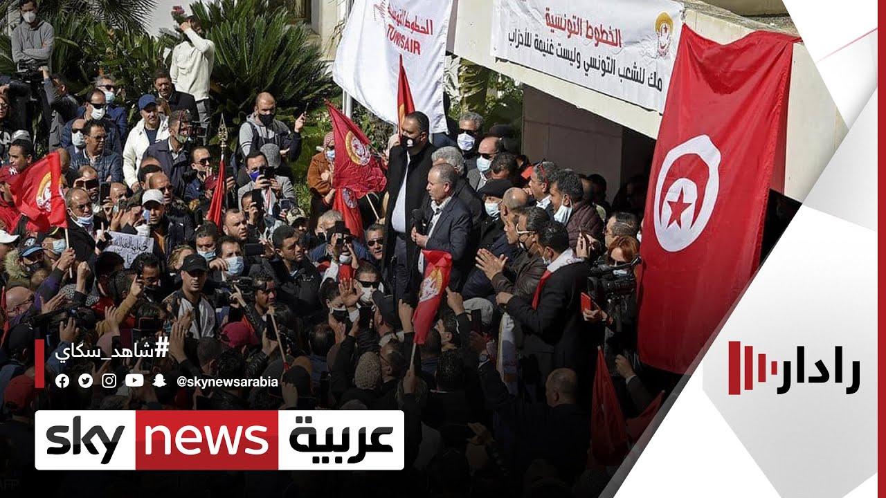 حزب العمال في تونس يتهم النهضة بالنفاق والتلاعب السياسي | رادار  - 16:59-2021 / 2 / 27