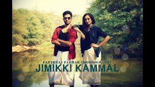 Jimikki Kammal Dance Choreography by Parthraj Parmar |  velipadinte pusthakam