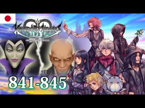 [ENG Translated] Kingdom Hearts Union χ[Cross] - Quests 841 — 845 - Moving Through Time