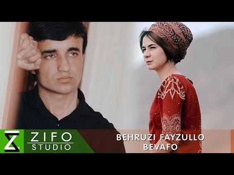 Бехрузи Файзулло - Бевафо (Клипхои Точики 2018)