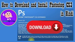 How to Download and Install Ph…