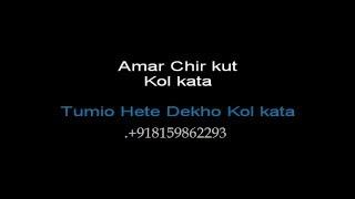 Kolkata - Karaoke - Praktan (2016) - Anupam Roy & Shreya Ghoshal