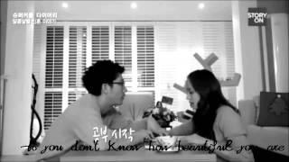 Eugene x Ki Tae Young